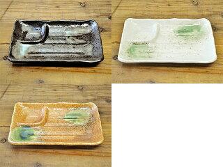 和食器6.0仕切り皿[長角皿仕切皿][価格別食器市]