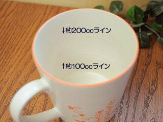 軽い食器軽量目盛り付きマグカップフローラルガーデン[コップ計量][価格別食器市]