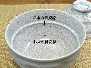 レンジ0.5合ご飯炊き碗[ご飯鍋一膳一人用ご飯茶碗蓋付き日本製]
