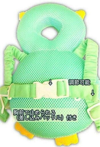 赤ちゃんの頭を守るヘッドガードベビーリュック通気性抜群メッシュ素材転倒防止保護グッズ御祝