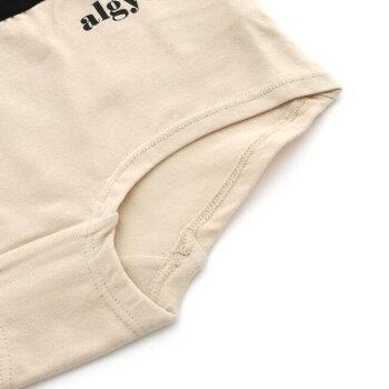 【新作】ALGY(アルジー)チェリーロゴボクサーショーツ下着パンツ140cm150cm160cm肌着小学生キッズ女子ジュニアこども女の子高学年
