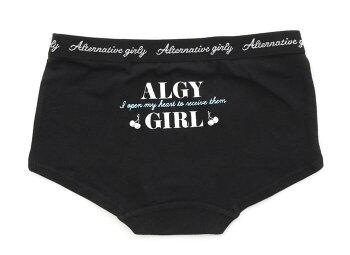 【新作】ALGY(アルジー)ロゴウエストゴムショーツ下着スタンダードパンツ135cm145cm155cm165cm小学生キッズ女子ジュニアこども女の子高学年