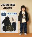 【予約】オンライン限定【エクストララージキッズ】2022年新春福袋X-LARGE KIDS 5点セット 110cm120cm130cm140cm 男の…