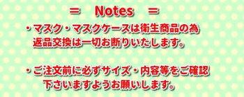 【即納】こども用立体デニムマスク【1枚】裏ガーゼキッズマスク洗って繰り返し使える布【日本製】在庫ありOKAYAMAKOJIMADENIM