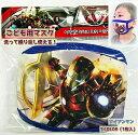【即納】こども用 マスク【1枚入】(アイアンマン)MARVEL 韓国 洗って繰り返し使えるコットンマスク 風邪・花粉・入園入学準備