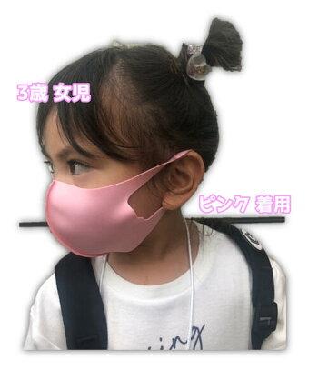 新作【夏用】冷感立体マスク(子供用)個包装【3枚入】繰り返し使えるクール素材防水加工園児小学生キッズジュニア