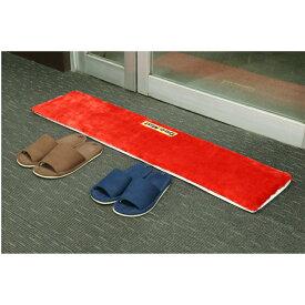 玄関マット 室内 屋内 風水 オレンジ 赤  厚さ3cmでふかふか高級感  約110cm×25cm 厚さ3cm 送料無料