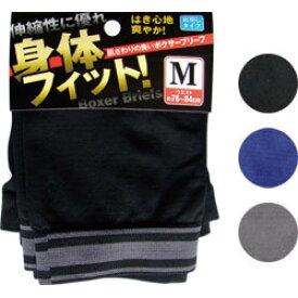 【1000円ポッキリ送料無料 メンズ】メンズ ボクサーパンツ 2枚セット Mサイズ・Lサイズ  ブラック ネイビー グレー