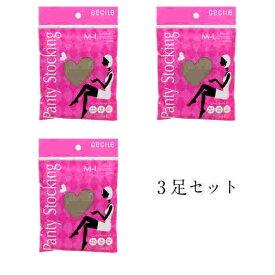 【パンスト3枚 1000円ポッキリ】レディース パンティーストッキング M-Lサイズ 3枚セット