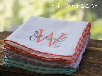 【ShinziKatoh】『イニシャルごこち』タオルハンカチ23×23cm