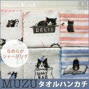 Muzu001