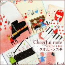 Cheerful-tcn01
