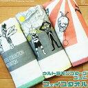 【Shinzi Katoh】『ウルトラモンスターズ:スリム』 フェイスタオル 約30×80cm 懐かし 特撮 プレゼント ウルトラマン…
