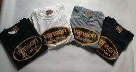 ★緊急入荷★VANSON(バンソン)Tシャツ クールファスト素材使用(蒸れ・べたつき防止)■S M L LL 10805S
