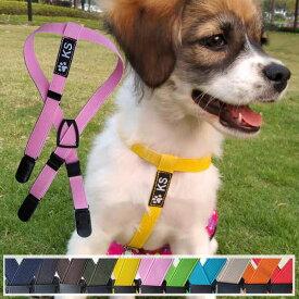 犬 サスペンダー ズレヘンダー ドッグ 犬用サスペンダー サニタリー パンツ マナー ペット スカート マナーパンツ おむつカバー コスプレ 小型犬 大型犬 犬用