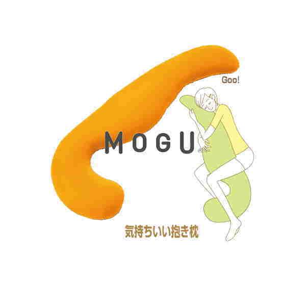 10 MOGU R 気持ちいい抱きまくら カバー付 約横115cm×縦50cm×高20cm