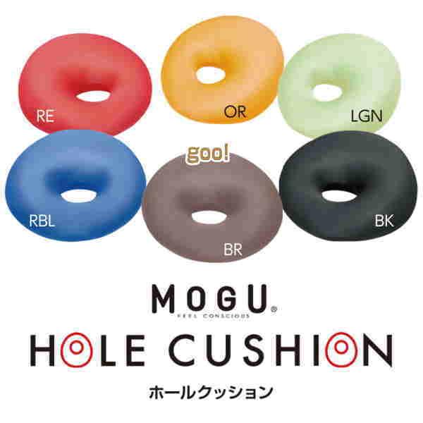 10 MOGU R ホールクッション 使い方いろいろでとっても便利です。 直径約36cm×高さ15cm/7cm モグ