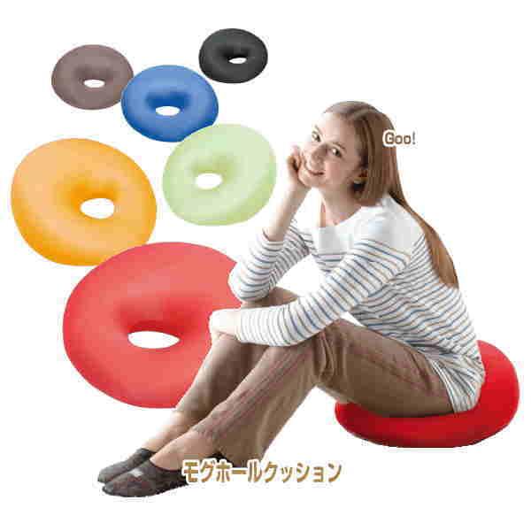 0 MOGU R ホールクッション 使い方いろいろでとっても便利です。 直径約36cm×高さ15cm/7cm モグ