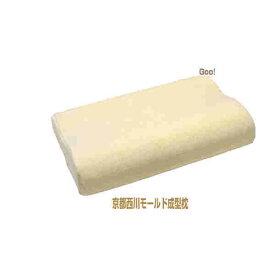 0 京都西川 ハイバランスピロー モールド成形仕上げ 31×50×10cm 敬老の日ギフト 低反発枕低反発ピロー