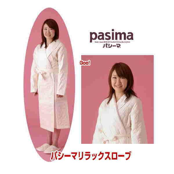 5 5837M パシーマ のリラックスローブ フリーサイズ 身長155〜170バスト79〜87 色:きなり 柄:丸