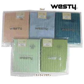 0 ウエスティ工業 2枚セット 枕カバー ストライプサテンパステルカラー 全開ファスナー 43×63cm 綿100% 日本製 各種在庫処分