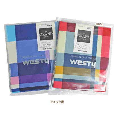 2ウエスティ工業掛け布団カバーと枕カバーセット43×63cm全開ファスナー綿100%日本製お買い得!各種在庫処分