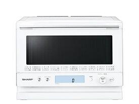 (長期無料保証)シャープ 過熱水蒸気オーブンレンジ RE-WF231-W ホワイト