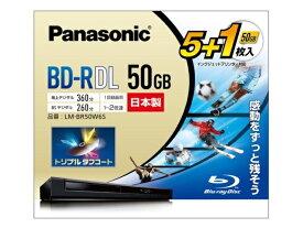 パナソニック 録画用BD−R DL LM-BR50W6S