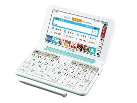 (アウトレット)シャープ 電子辞書 PW-AJ2-G グリーン系