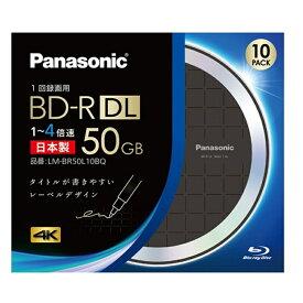 パナソニック BDディスク LM-BR50L10BQ