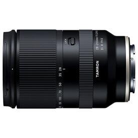 タムロン 交換レンズ ソニーEマウント用 28-200mm F/2.8-5.6 Di III RXD A071SF(ソニー)