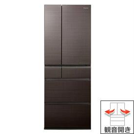 (長期無料保証/配送設置無料)パナソニック 冷蔵庫 NR-F605HPX-T アルベロダークブラウン 観音開き 内容量:600リットル