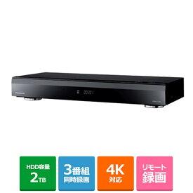 (長期無料保証)パナソニック BDレコーダー(4Kチューナー内蔵/3番組同時録画) DMR-4CT201 HDD:2TB