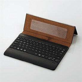 エレコム タブレットケース付きワイヤレスBluetoothキーボード TK-CAP03BK ブラック