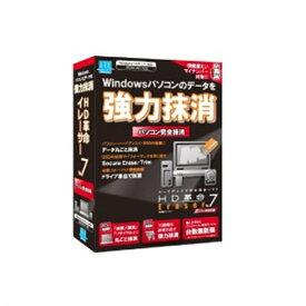 アーク情報システム ディスク抹消ソフト HD革命/Eraser Ver.7 パソコン完全抹消