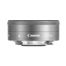 キヤノン 交換用レンズ キヤノンEF−Mマウント EF-M22mm F2 STM シルバー シルバー