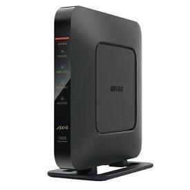 (アウトレット)バッファロー Wi-Fi 6(11ax)対応ルーター WSR-1800AX4-BK ブラック