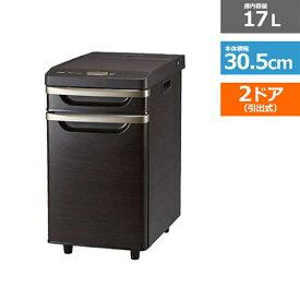 (アウトレット)ツインバード工業 ベッドサイド冷蔵庫 HR-D282BR ブラウン/木目調 内容量:約17リットル