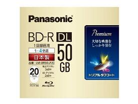 パナソニック 録画用BD−R LM-BR50LP20