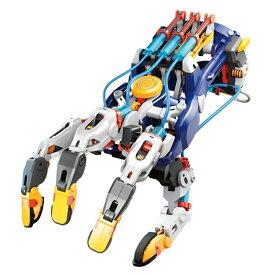 イーケイジャパン メカ工作ロボットキット サイボーグハンド MR-9112