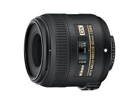 ニコン 交換用レンズ ニコンFマウント AF-S DX Micro 40mm f/2.8G