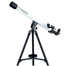 (アウトレット)ビクセン 天体望遠鏡+経緯台セット スターパルー50L