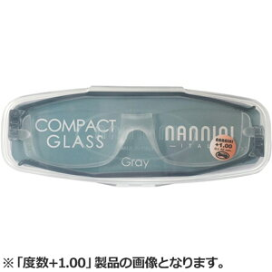 ナンニーニ コンパクトグラス2 2.5 NCG2-2.5-グレー グレー