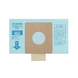 アイリスオーヤマ 掃除機用紙パック 5枚入り IPB-1