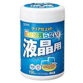 サンワサプライ ウェットティッシュ(液晶用) CD-WT4KL