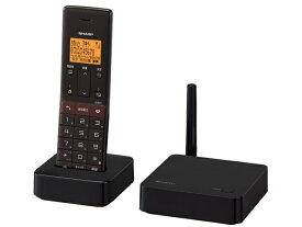 (アウトレット)シャープ デジタルコードレス電話機 JD-SF1CL-T ブラウン系
