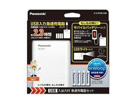 パナソニック 充電器 充電池セット K-KJ87MCC40L