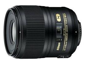 (アウトレット)ニコン 交換用レンズ ニコンFマウント AF-S Micro 60mm f/2.8G ED