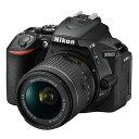 (アウトレット)ニコン 一眼レフカメラ 1本レンズキット(標準ズーム) D5600LK