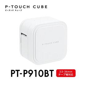 ブラザー工業 ラベルライター P-TOUCH CUBE PT-P910BT ホワイト